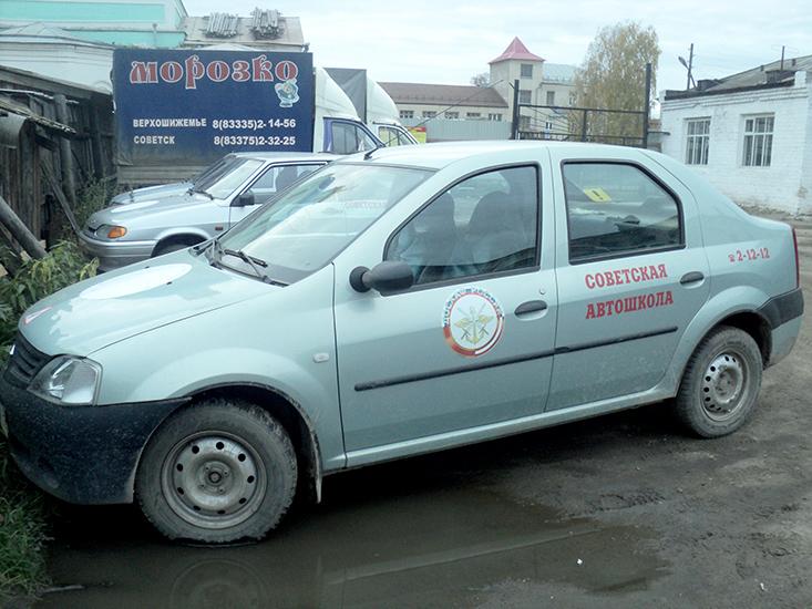 autopark-car4-1