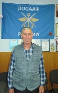 В.И.Перминов